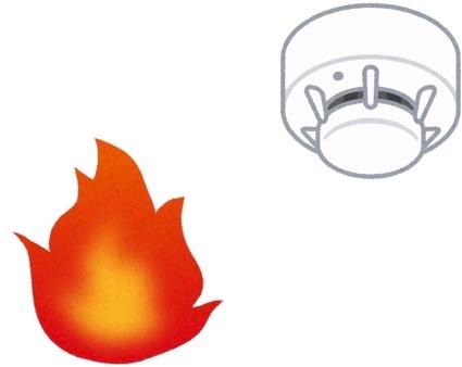 【お役立ち】聴覚障害向けの火災警報器って?普通とはちょっと異なります