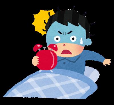 【体験談】独り暮らし聴覚障害者の目覚まし事情