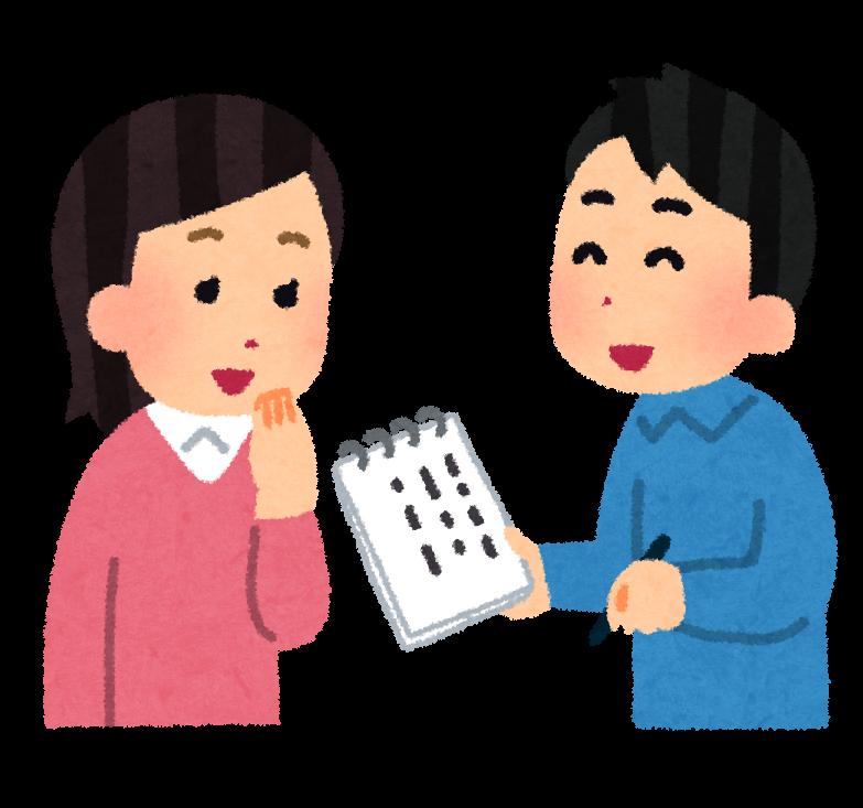 【お役立ち】筆談とは?筆談のコツと便利なアプリツールを紹介します