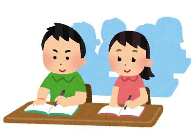 【体験談】健聴者と一緒に学んだ2人