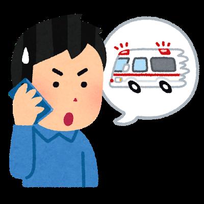 【体験談】聴覚障害者の緊急通報の方法とは?複数のやり方を紹介