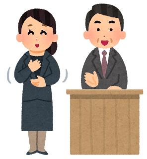 【トーク】手話通訳とは?聴覚障害者の経験を語ります