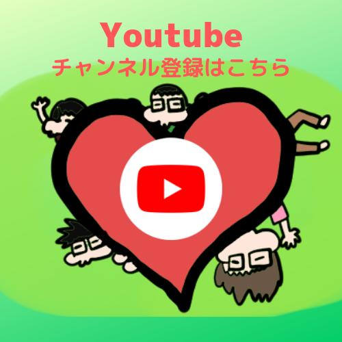 みみなびTV